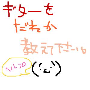 Cocolog_oekaki_2012_03_27_13_20